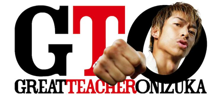 GTO-_Great_Teacher_Onizuka_-_Drama-p1