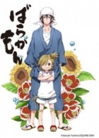 Barakamon [ Subtitle Indonesia ]