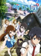 Glasslip [ Subtitle Indonesia ]