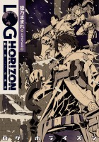 Log Horizon Season 2 [ Subtitle Indonesia ]