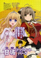 Amagi Brilliant Park [ Subtitle Indonesia ]