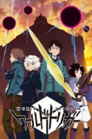 World Trigger [ Subtitle Indonesia ]