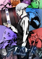 Death Parade [ Subtitle Indonesia ]