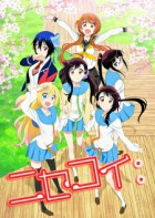 Nisekoi Season 2 [ Subtitle Indonesia ]