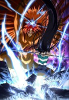 Ushio to Tora 2015 [ Subtitle Indonesia ]