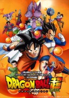Dragon Ball Super [ Subtitle Indonesia ]