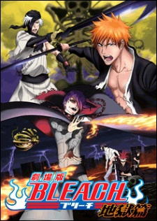 Bleach The Movie 5 BD Subtitle Indonesia