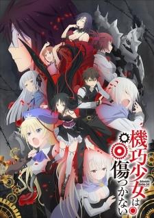 Machine-Doll wa Kizutsukanai Season 2 BD Batch Subtitle Indonesia