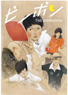 Ping Pong The Animation Season 2 BD Batch Subtitle Indonesia