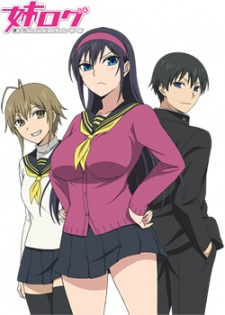 Ane Log BD Batch Subtitle Indonesia