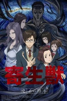 Kiseijuu: Sei no Kakuritsu Season 2 BD Batch  Subtitle Indonesia