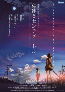 5 Centimeters Per Second BD Subtitle Indonesia