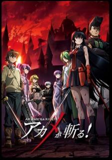 Akame ga Kill! Season 2 BD Batch Subtitle Indonesia
