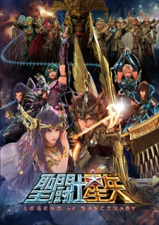Saint Seiya Movie 2014 : Legend of Sanctuary BD Subtitle Indonesia
