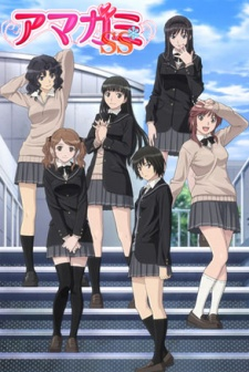 Amagami SS Season 3 BD Batch Subtitle Indonesia