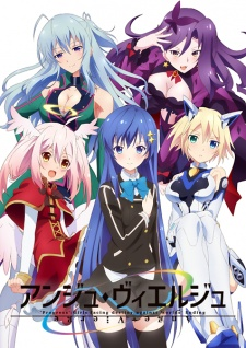 Ange Vierge Season 2 BD Batch Subtitle Indonesia
