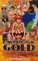 one_piece_film_gold_episode_0_711_ver_5680