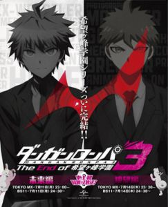 DR3_Poster