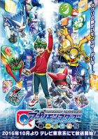 265px-Appmon_poster