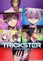trickster-edogawa-ranpo-shounen-tanteidan-yori-57e7a27fb9470p