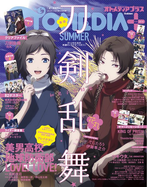 Tempatnya Download Anime Subtitle Animekompi Web Id
