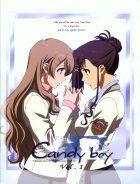 Moe_64764_candy_boy_sakurai_kanade_sakurai_yukino_screening