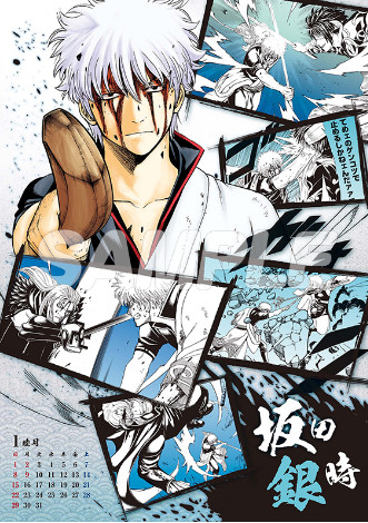 Gintama (2017) BD Subtitle Indonesia - Samenime