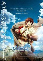 chain-chronicle-haecceitas-no-hikari-585e0aa728120p