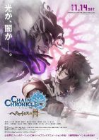 chain-chronicle-haecceitas-no-hikari-part-2-58428981b3dbcp