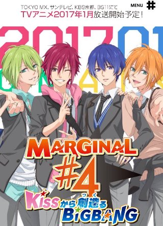 Marginal#4: Kiss kara Tsukuru Big Bang Season 2 BD Batch Subtitle Indonesia