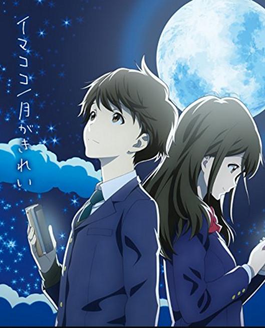 Anime Batch Action: Batch Anime Subtitle Indonesia Lengkap
