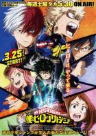 boku-no-hero-academia-season-2-58b1a1e246985p