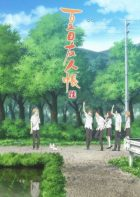 natsume-yuujinchou-roku-58b0fcb24e830p