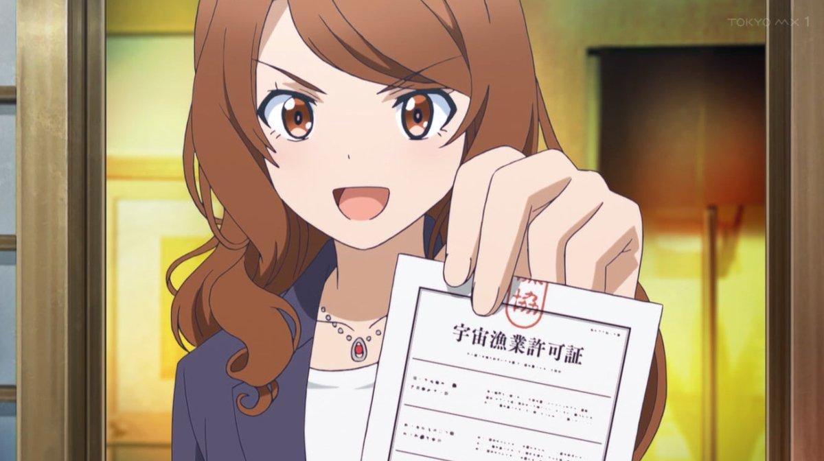 Sora to Umi no Aida Episode 7 [ Subtitle Indonesia ]