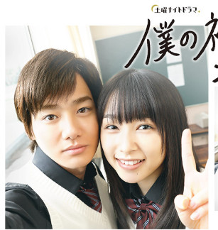 I give my first love to you live action (2019 sub indo