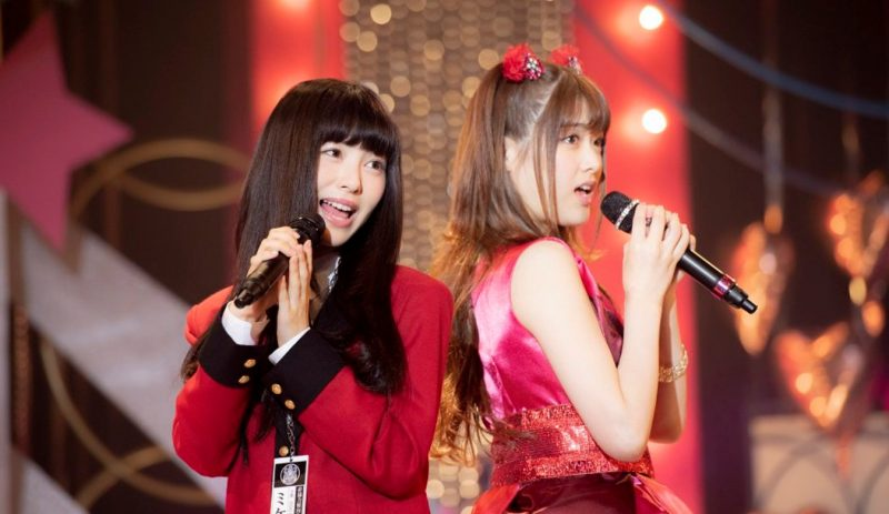 Kakegurui Season 2 Live Action Episode 3 [ Subtitle Indonesia ]