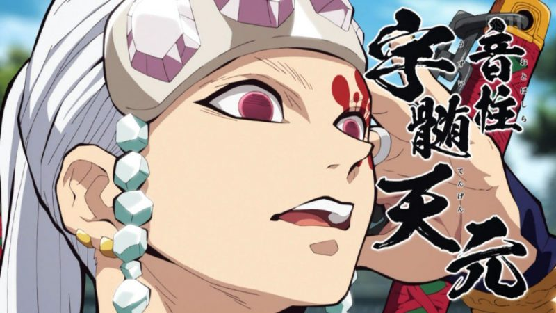 Kimetsu no Yaiba Episode 22 Subtitle Indonesia