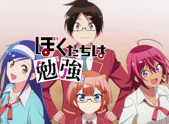 Bokutachi wa Benkyou ga Dekinai Season 2 Episode 1 Subtitle Indonesia