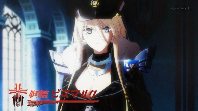 Azur Lane Episode 12 Subtitle Indonesia