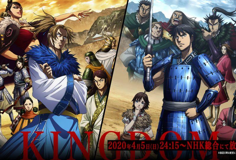 Kingdom Season 3 [ Subtitle Indonesia ]