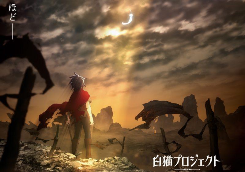 Shironeko Project Zero Chronicle Episode 1 Subtitle Indonesia