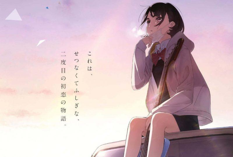 Sora no Aosa wo Shiru Hito yo Her Blue Sky BD Subtitle Indonesia