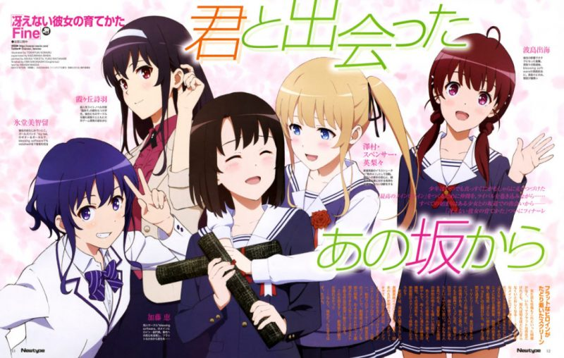 Saekano the Movie Finale Subtitle Indonesia