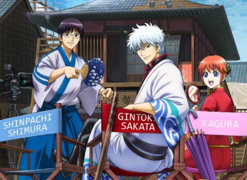 Gintama: The Semi-Final [ Subtitle Indonesia ]