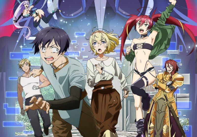 Download Kyuukyoku Shinka shita Full Dive RPG ga Genjitsu yori mo Kusoge Dattara Episode 1 Subtitle Indonesia